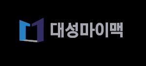 대성마이맥